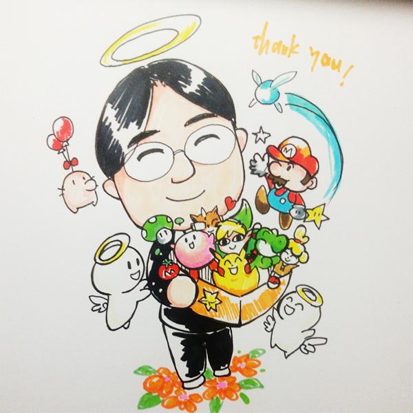 Dibujo Iwata 20