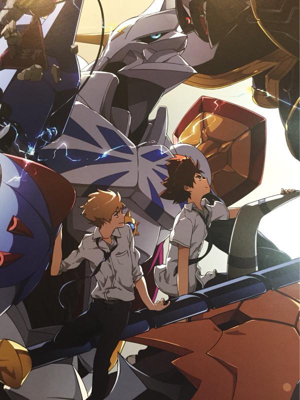 Digimon Adventure tri Reunion poster 1