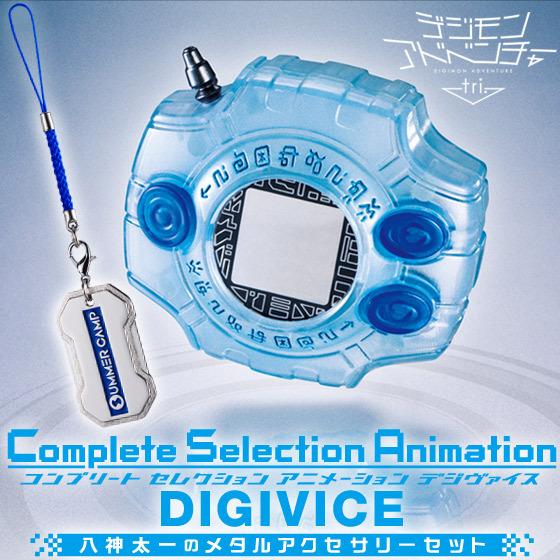 Digivice Digimon Adventure Tri