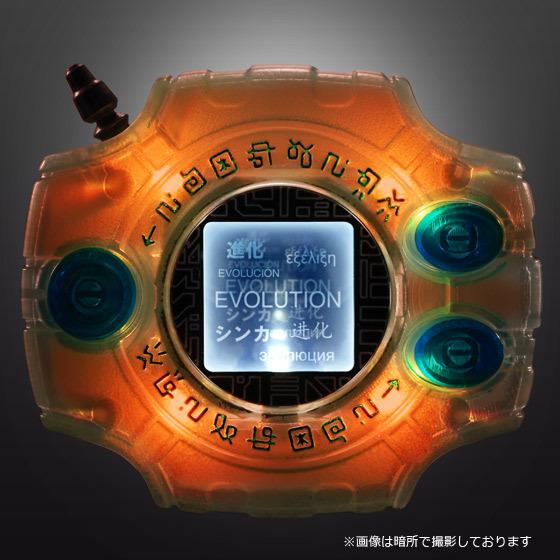 Digivice Tai Digimon Adventure Tri