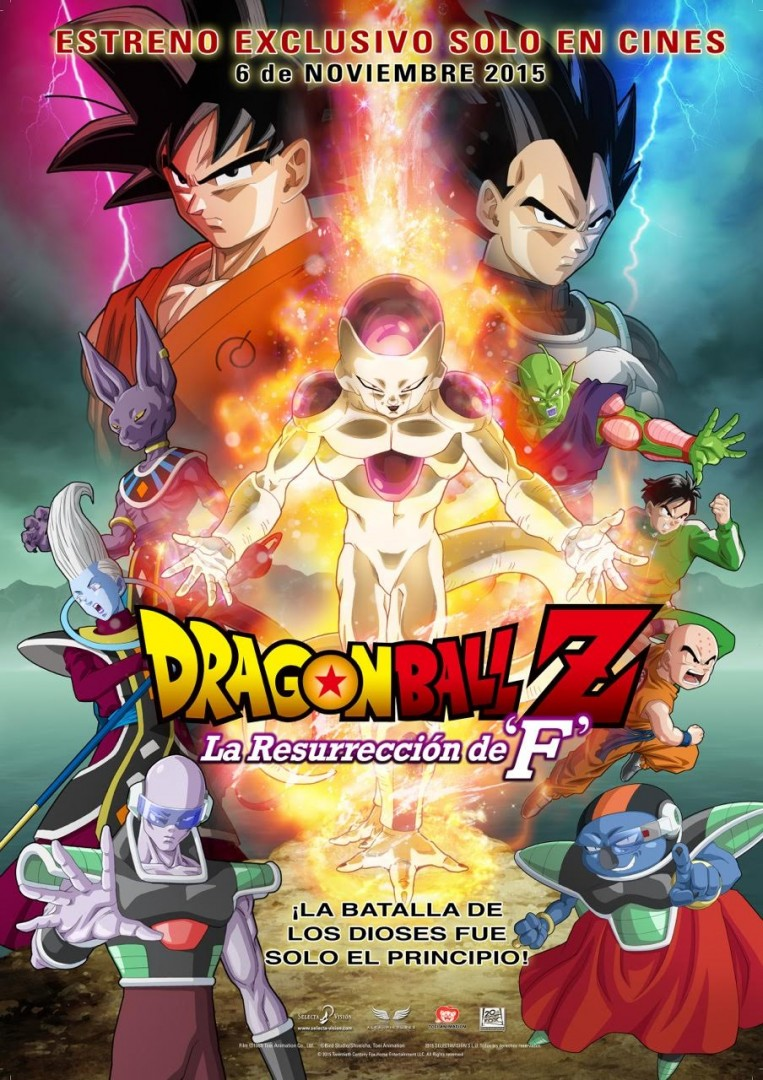 Dragon Ball Z La resurreccion de F