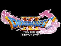 Dragon Quest XI logo mini