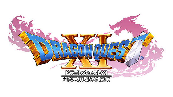 logo de Dragon Quest XI