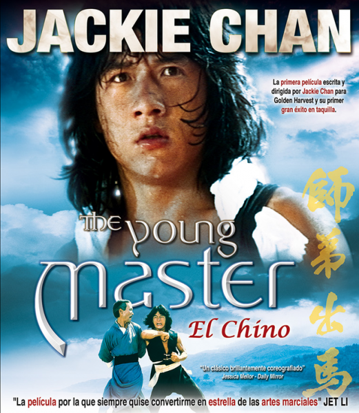 El-Chino-The-Young-Master-Bluray_hv_big