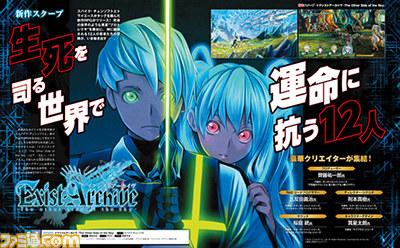 Exist Archive en la revista Famitsu