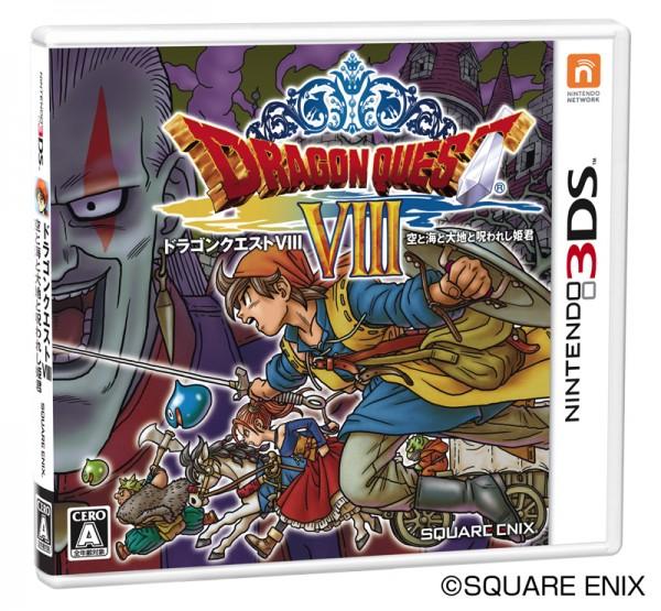 Portada japonesa de Dragon Quest VIII para 3DS