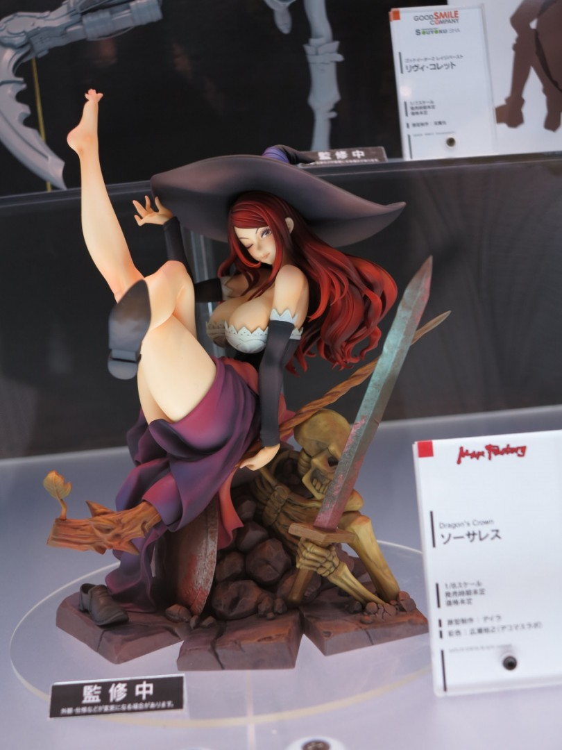 Figura Sorceress Dragon Crown Max Factory