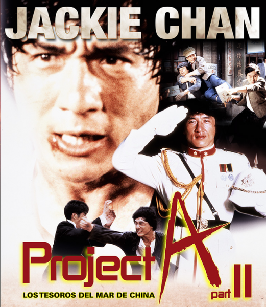 Los-tesoros-del-mar-de-china-Project-A-II-Bluray_hv_big