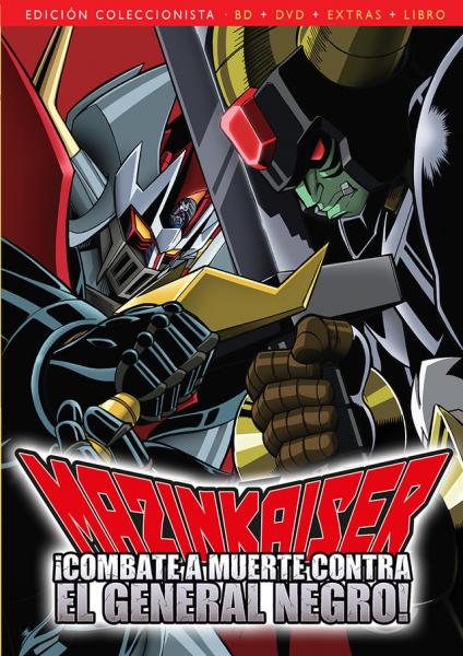 Mazinkaiser-contra-el-General-Negro-DVD_hv_big