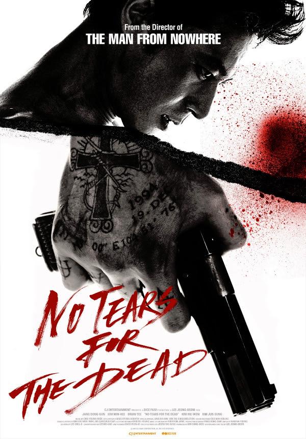 No Tears for the Dead será distribuida en España por Mediatres Estudio