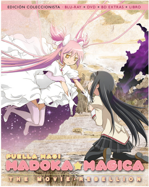 PUELLA-MAGI-MADOKA-MAGICA-THE-MOVIE-REBELLION-BLURAY-COLECCIONISTA_hv_big