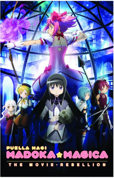 Puella-Magi-Madoka-Magica-The-Movie-Rebellion_hv_big