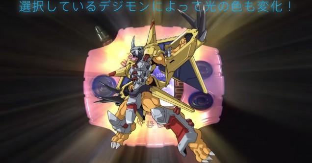 Wargreymon Digimon Adventure Tri