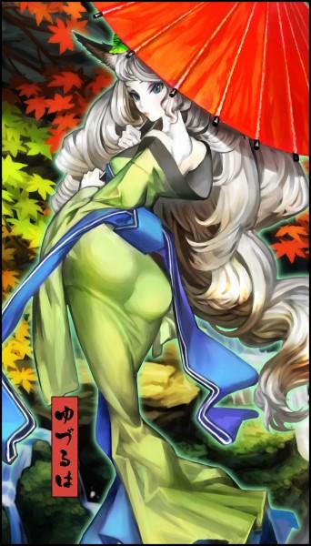 Yuzuruha, personaje de Muramasa