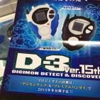 digiviced3