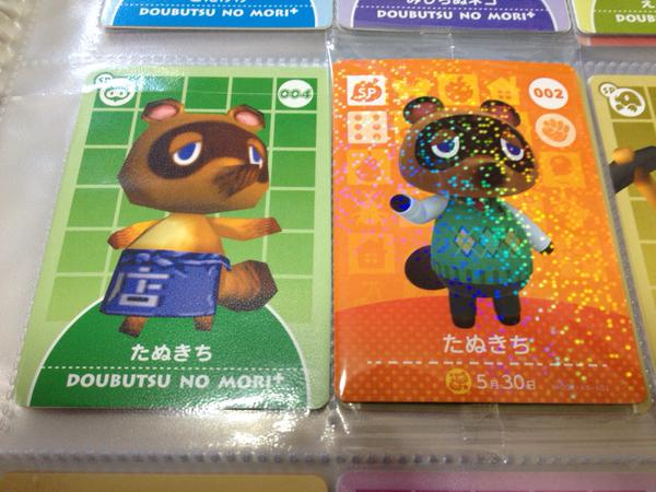 A la izquierda la tarjeta e-Reader (2001). A la derecha la tarjeta amiibo para 3DS (2015)
