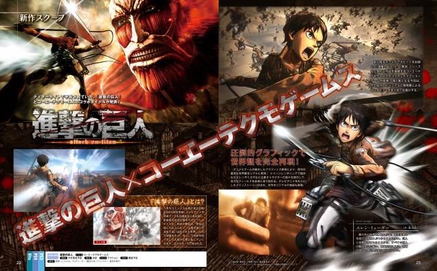 Scans de Ataque a los Titanes para PS4 y PS Vita