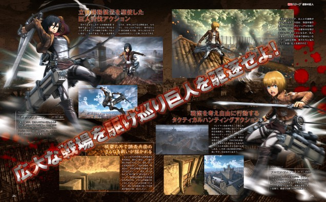 Scan de Ataque a los Titanes para PS4 y PS Vita