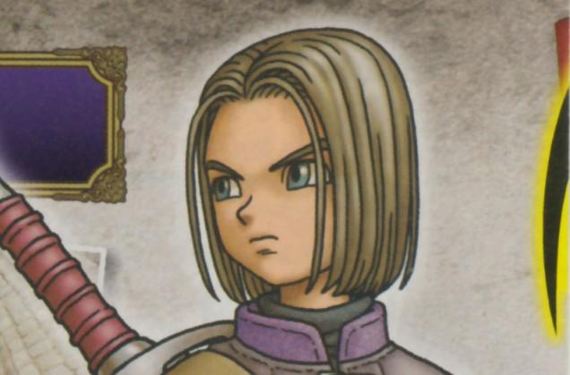 Protagonista de Dragon Quest XI