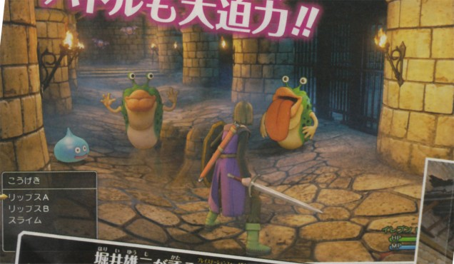 Dragon-Quest-XI-scan