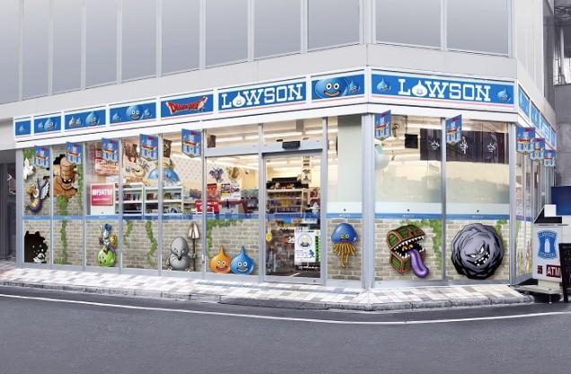 Dragon Quest tienda japon