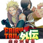Fairy Tail spinoff