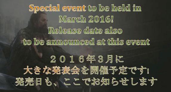 Final-Fantasy-XV-fecha-marzo-2016