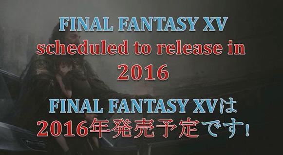 Final-Fantasy-XV-saldra-en-2016