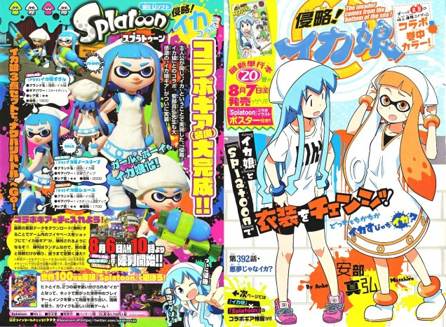 Traje y ropa de Ika Musume para Splatoon