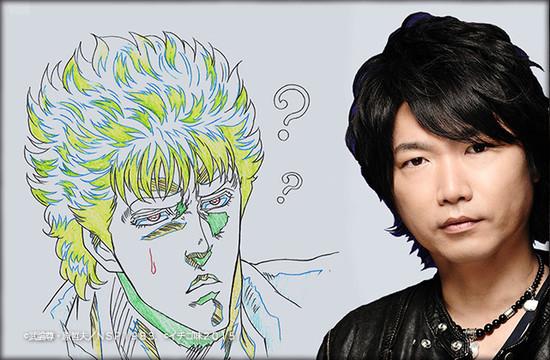 Kenshiro Ichigo Aji