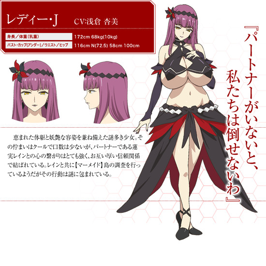 Lady Valkyrie Drive Siren