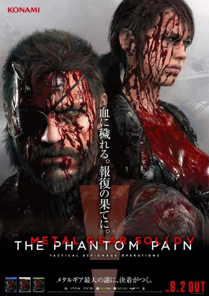 Metal Gear Solid V Phantom Pain poster