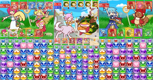 Puyo Pop Quest