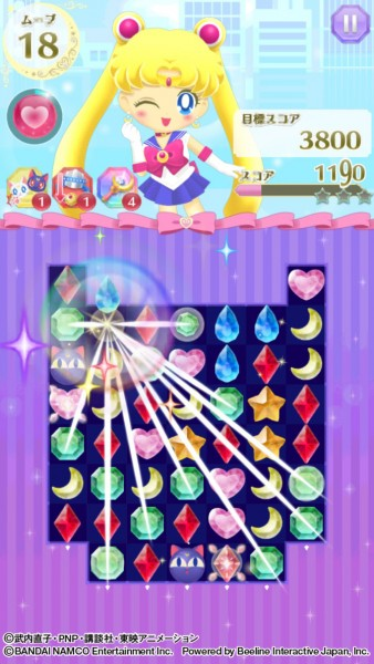 Sailor Moon Drops ios android