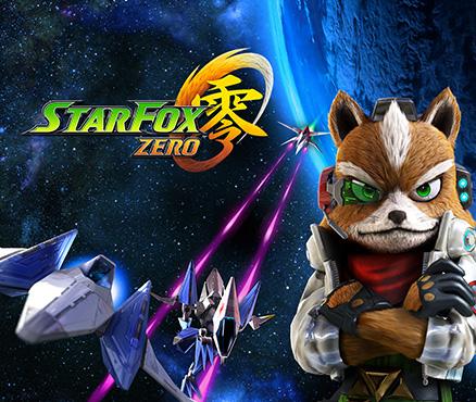Star Fox Zero fecha