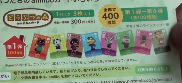 Tarjetas amiibo Animal Crossing 400