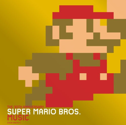 30 anniversary super mario bros music