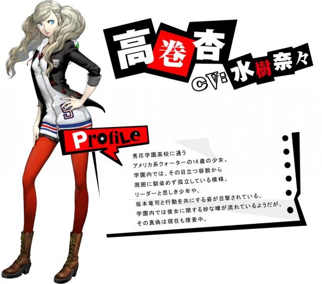 Anne-Takamaki-Persona-5-02