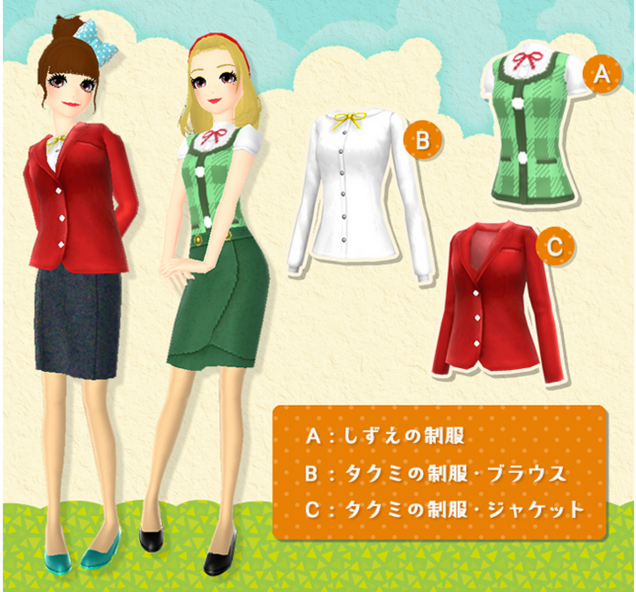 style boutique 2 animal crossing hhd