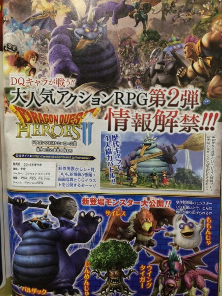 Dragon Quest heroes II balzack