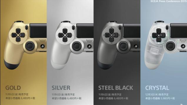 DualShock 4 oro plata cristal
