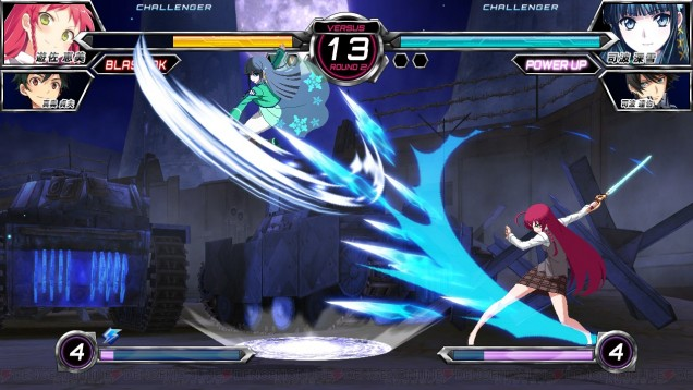 Emi Yusa Dengeki Bunko Fighting Climax Ignition 03