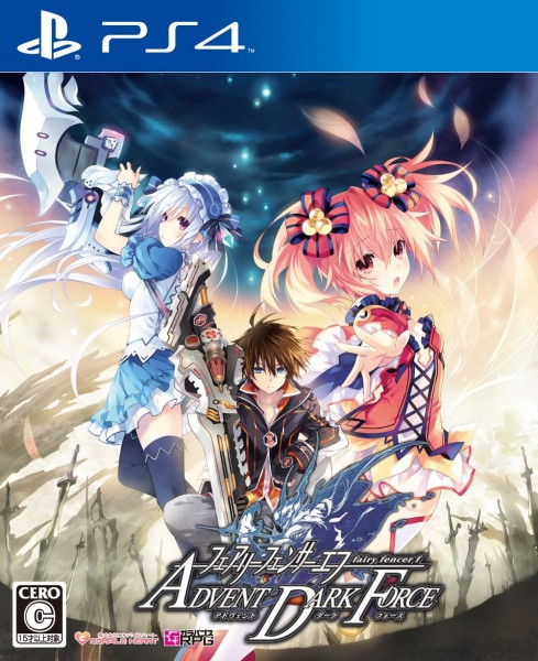 Fairy Fencer F Advent Dark Force JP cover