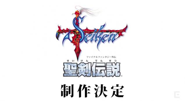 Final Fantasy Adventure PS Vita