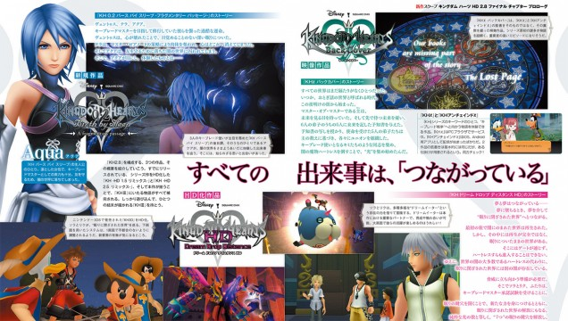 Kingdom-Hearts-HD-2-8-Final-Chapter-Prologue-scan-1