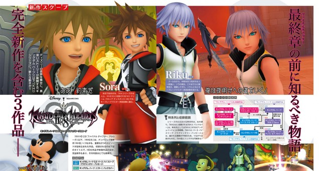 Kingdom-Hearts-HD-2-8-Final-Chapter-Prologue-scan-2