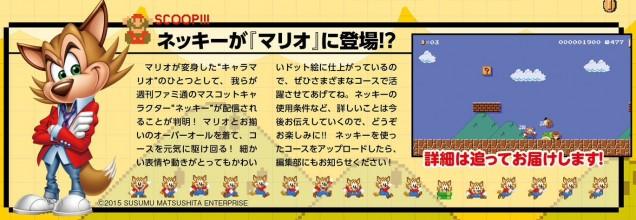 Nikki Super Mario Maker