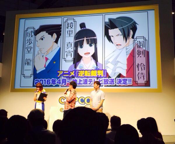 Phoenix Wright Ace Attorney anime