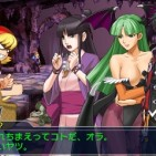 Project X Zone 2 TGS 2015