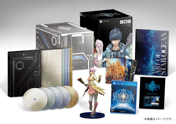Star Ocean 5 coleccionista 01